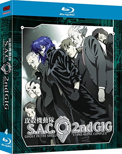 Ghost in the Shell - Stand Alone Complex 2nd GIG - Staffel 2 - Gesamtausgabe -...