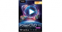 PowerDVD 17 Software